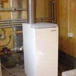 Современные газовые котлы для дома