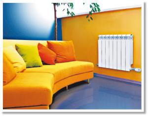 Радиаторы отопления в комнате