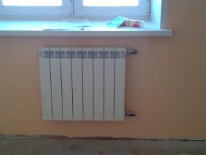 Алюминиевые радиаторы BiLUX AL