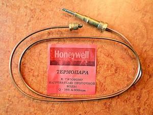 Элемент от Honeywell