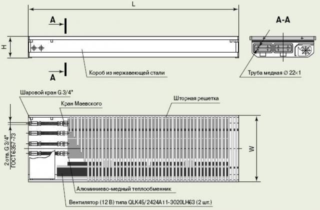 Водяные конвекторы отопления - новый способ обогрева дома: http://gidotopleniya.ru/konvektory/vodyanye-konvektory-otopleniya-chto-takoe-5474