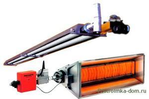 Инфракрасные обогреватели газовый