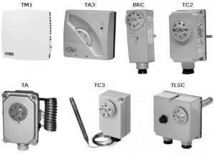 Элементы для поддержания температуры в системах