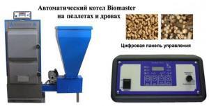 Автоматический котел BioMaster на пеллетах и дровах