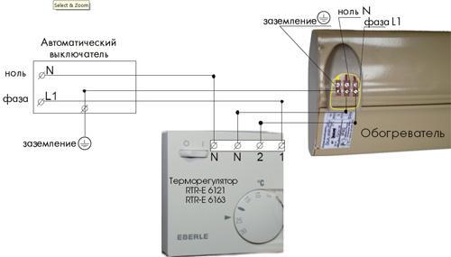 Терморегулятор для инфракрасного обогревателя 137