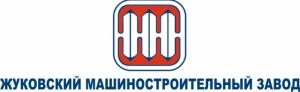 Эмблема Жуковского завода