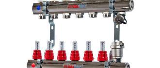 Коллекторные модули ... водяного радиаторного и напольного отопления