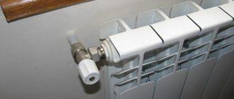 Терморегулятор на батареи