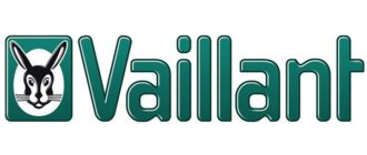 Логотип vaillant