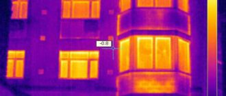 Эксплуатационная характеристика зданий - отопительная характеристика