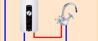 Подключение проточного водонагревателя для одной точки