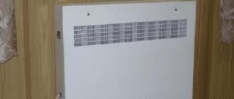Обогреватель на стене в квартире