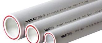 Трубы полипропиленовые разного диаметра